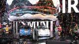 Frankfurt LIVE: Mini si-a serbat la salon implinirea a 50 de ani14765