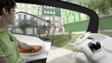Frankfurt LIVE: Peugeot BB1, mix auto-moto14748