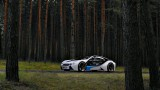 OFICIAL: BMW Vision EfficienctDynamics, concept hibrid revolutionar13969