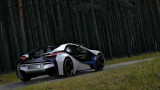 OFICIAL: BMW Vision EfficienctDynamics, concept hibrid revolutionar13973