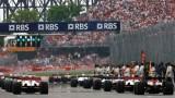 Canada revine in Formula 1 in 201013309