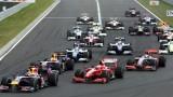 Castigatorii Concursul 'Pariaza pe Formula 1' Ungaria13091