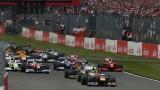 Castigatorii 'Pariaza pe Formula 1' Germania12701