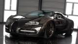 Au tunat Bugatti Veyron!12571