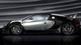 Au tunat Bugatti Veyron!12577