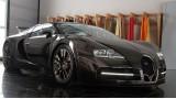 Au tunat Bugatti Veyron!12572