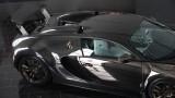 Au tunat Bugatti Veyron!12574