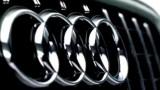 VIDEO: Calitatea si tehnologia Audi12532