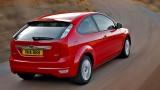 Ford Focus a ajuns la 300.000 unitati produse12177