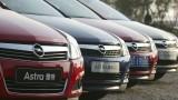 Chinezii ar putea cumpara o parte din Opel12153