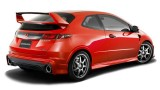VIDEO: Honda Civic Type R tunat de Mugen12103