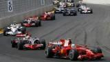 Echipele din Formula 1 isi fac competitie separata12072