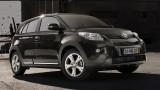 Toyota a lansat noile iQ si Urban Cruiser in Romania12070