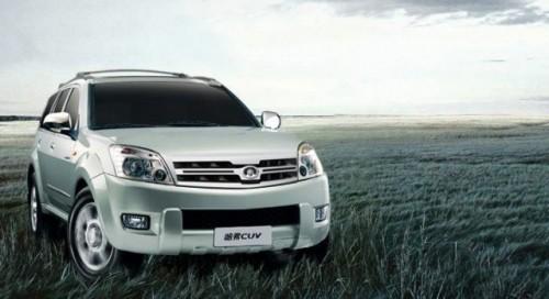Alexandros Motors estimeaza afaceri de trei milioane euro in 2009, la acelasi nivel cu 200812024