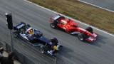 Ferrari si Red Bull resping inscrierea automata in sezonul 201011924