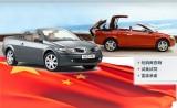 China interzice Renault pe motiv ca nu fac masini sigure11854