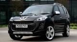 Peugeot a lansat o editie speciala a lui 400711037