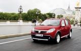 OFICIAL: Iata primul SUV Dacia!10695