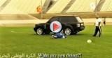 Video: Un portar din Bahrain apara masina antrenorului10621