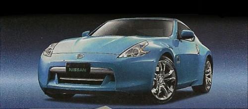 Nissan lucreaza la 370Z Hybrid ?10603