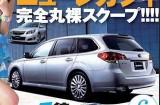 Imagini cu Subaru Legacy Wagon au aparut in o revista japoneza10213