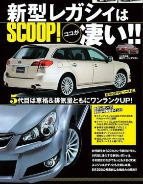 Imagini cu Subaru Legacy Wagon au aparut in o revista japoneza10214