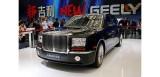 Chinezii cloneaza, Rolls-Royce riposteaza10051