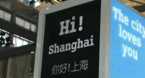VIDEO: Conceptele Salonului Auto de la Shanghai9910