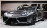 Lamborghini Estoque a fost anulat!7878