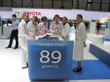 Geneva 2009: standul Toyota7135