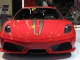 Geneva 2009 LIVE: Standul Ferrari6593