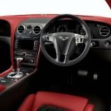 Cel mai rapid Bentley din istorie a fost dezvelit oficial!5621