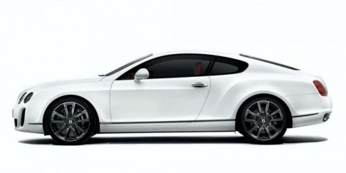 Cel mai rapid Bentley din istorie a fost dezvelit oficial!5614