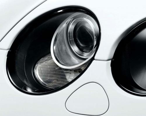 Cel mai rapid Bentley din istorie a fost dezvelit oficial!5617