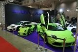 Lamborghini Murcielago 4×4 ATV4453