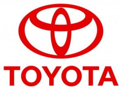Criza mondiala afecteaza grav Toyota!3830