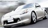 Nissan 370z Stylish - O alternativa interesanta!3480