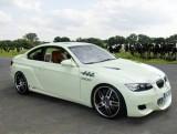 Modele BMW Coupe: Vanzari in crestere cu 26% anul acesta3269