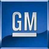 General Motors ia in considerare declararea falimentului3090