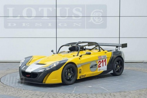 Lotus, profit in crestere3069
