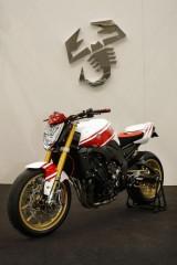 Fiat si Yamaha - Un ciclu complet2891