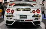 Nissan GT-R  20092555