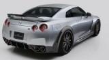Nissan GT-R de la WALD - Mai aproape de realitate1723