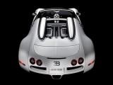 """Bugatti Veyron - """"Descoperirea"""" de noi limite!1298"""