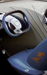 Mazda Hakaze - Surf car1236