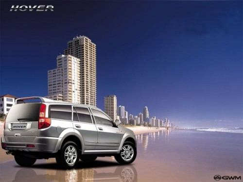Hover CUV306