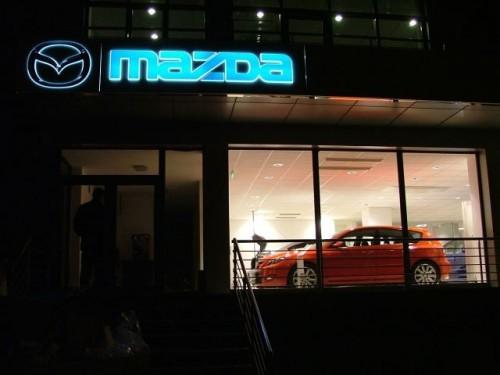 BDT Cars, dealer autorizat Mazda, oficial pe piata137