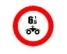 Accesul interzis vehiculelor avand masa pe osia dubla mai mare de ....t
