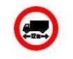Accesul interzis vehiculelor sau ansamblului de vehicole avand o lungime mai mare de ....m