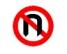 Intoarecerea interzisa
